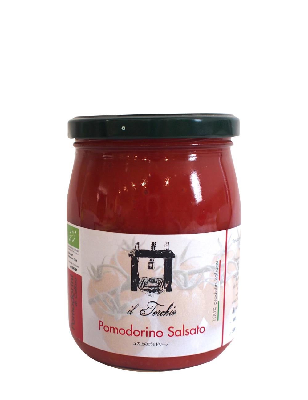 丘の上のポモドリーノ(チェリートマトの水煮)