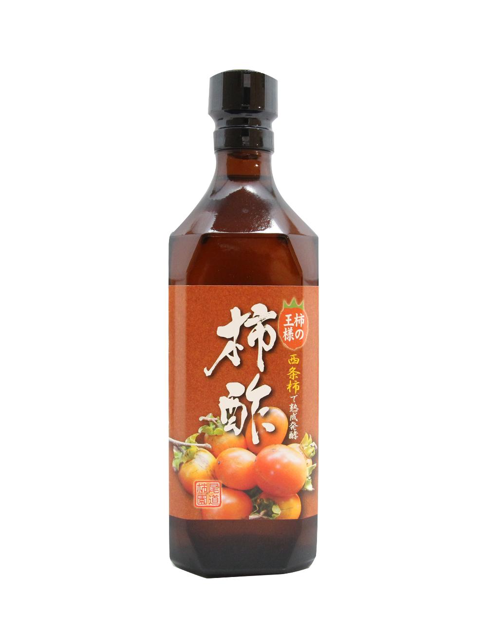 柿酢 柿の王様西条柿で熟成発酵