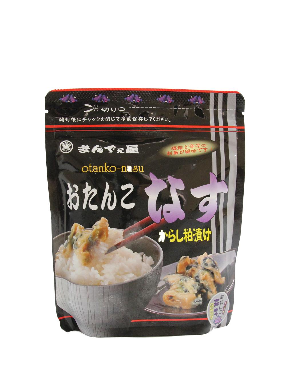 冷凍 おたんこなす からし粕漬け 広島県産酒粕